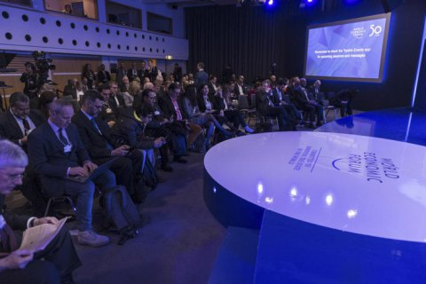 Зеленский прилетел в Швейцарию на Давосский форум