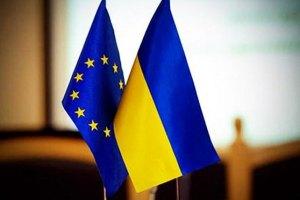 Украина и ЕС договорились об упрощении визового режима