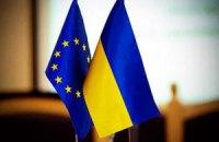 У Страсбурзі розпочалося засідання комітету зі співпраці України та ЄС