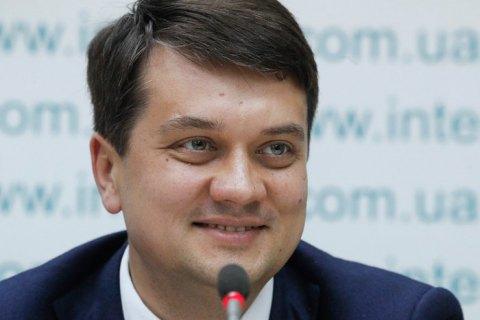 """Разумков рассказал о планах расширить """"нормандский формат"""" за счет Британии и США"""