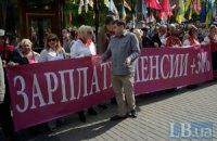 В Украине проходят первомайские митинги