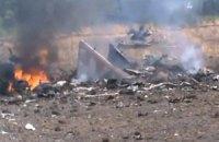 В России разбился военный самолет