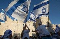Израиль: есть ли место коррупции и как с нею борются