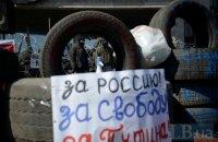 Киевский суд вынес условный приговор мужчине, призывавшему к аннексии Крыма
