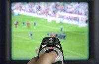 Чемпионат Украины на ТВ
