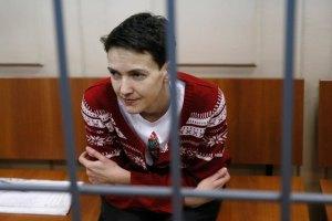Московский суд признал законным запрет Савченко на посещение сессий ПАСЕ