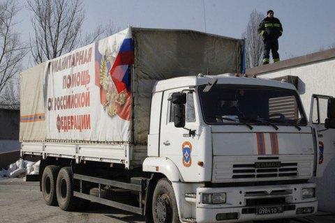 Російський гумконвой заїхав на Донбас напівпорожнім