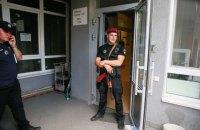 Полиция сообщила новые факты с места гибели Дмитрия Тымчука