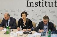 Внутрішня політика: підсумки 2016 і виклики 2017