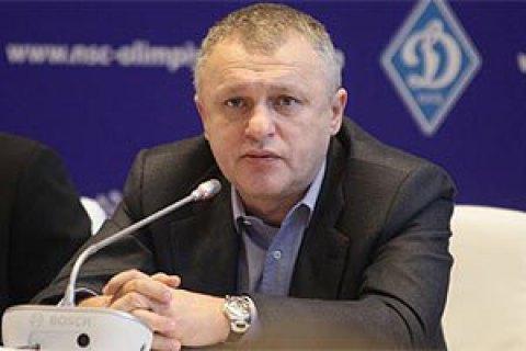 """ВСУ визнав незаконним блокування рахунків """"Динамо"""" в ПриватБанку"""