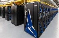 У США розробили найпотужніший у світі суперкомп'ютер