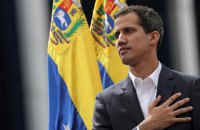 Гуайдо попросив папу Римського про допомогу у врегулюванні конфлікту в Венесуелі