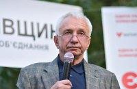 АМКУ проводить розслідування щодо зайвих нарахувань киянам за опалення, - Кучеренко