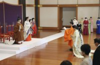 У Японії визначилися з спадкоємцем імператорського престолу