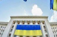 Понад половина українців очікують поліпшення в Україні після виборів, - опитування