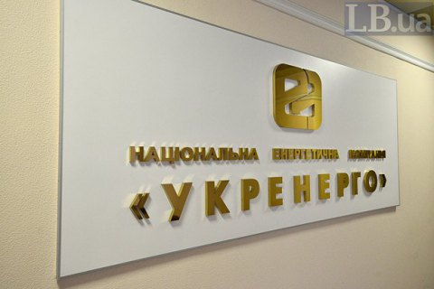 """НКРЕКП планує найближчим часом знизити тариф """"Укренерго"""" - Плачков"""