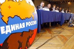 """""""Единая Россия"""" тратит в два раза больше остальных партий"""