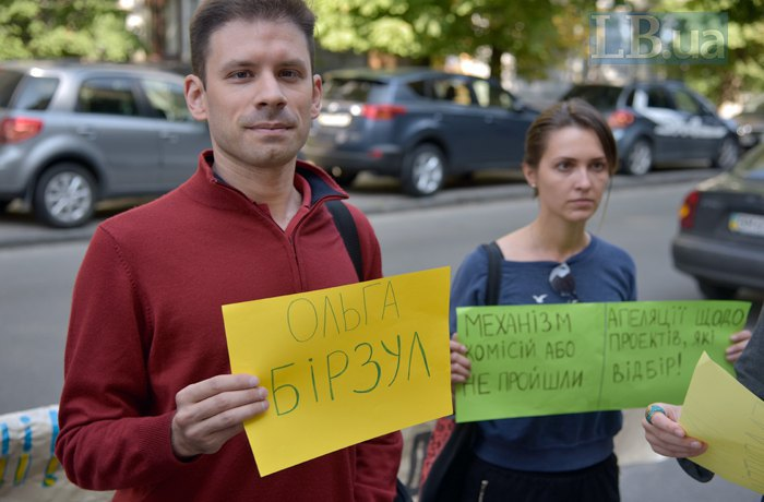 Молоді кінематографісти протестували під Мінкультом (фото)
