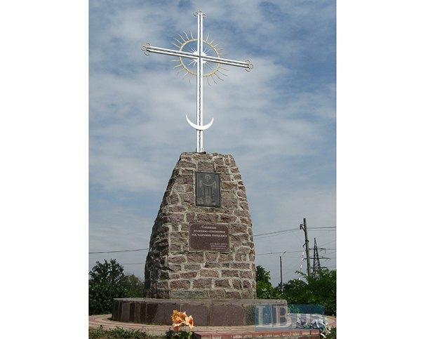 Козацький хрест на в'їзді до Орджонікідзе