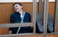 Адвокат опроверг возможность освобождения Савченко в ближайшее время