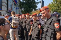 Молдавская полиция в День независимости разогнала ночной протест в Кишиневе