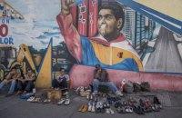 Хто такий Хуан Гуайдо? Усе про молодого венесуельського опозиційного лідера