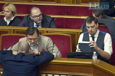 Рада прийняла закон про держбюджет-2020 у першому читанні
