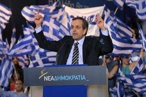 На виборах у Греції перемогла проєвропейська партія