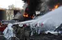 """У лікарні помер ще один постраждалий від пожежі на нафтобазі """"БРСМ"""""""