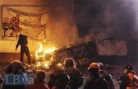 """""""Правый сектор"""" выдвинул свои условия для урегулирования кризиса"""