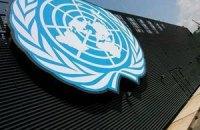 ООН вважає небезпечною епідеміологічну ситуацію в Україні