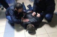 В Киеве задержали арбитражного управляющего на миллионной взятке