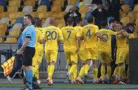 УАФ известила УЕФА, что Украина не сможет выставить вторую команду на матч со Швейцарией