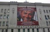 Харьковская мэрия отомстила Риму за плакат с Тимошенко