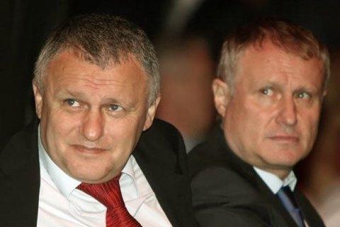 НБУ не смог заблокировать взыскание 1 млрд гривен с Приватбанка в пользу Суркисов