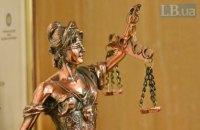 В Раде зарегистрирован законопроект по поводу распределения дел в Верховном Суде (обновлено)