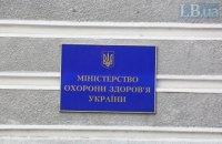 """Пациентские организации ответили на обвинения МОЗ относительно """"Медзакупок"""""""