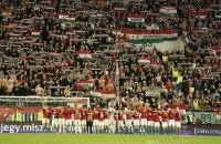 Збірна Угорщини сенсаційно обіграла віце-чемпіонів світу-2018 у матчі кваліфікації Євро-2020