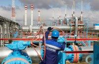 Объем импорта газа из РФ в первый день превысил реверс в три раза