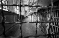 В окупованому Криму політв'язнями є щонайменше 52 людини, - правозахисники