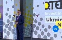 ДТЭК выступает за своевременное введение нового рынка электроэнергии, - Тимченко
