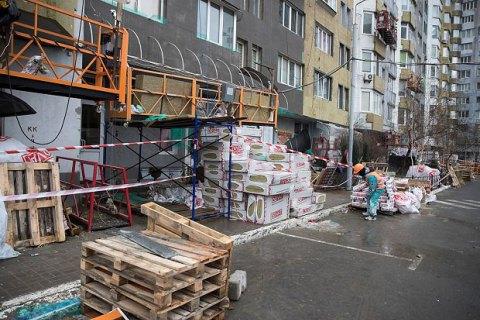 """Украинцы в этом году взяли почти 600 млн грн """"теплых кредитов"""""""