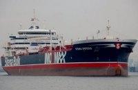 Лондон і Берлін закликали Іран негайно звільнити затриманий в Ормузькій протоці танкер