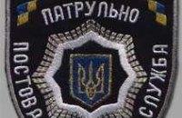 В Днепропетровске прошел митинг памяти погибших милиционеров