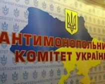 Днепропетровское отделение АМКУ оштрафовало «Эльдорадо» и производителя сгущенки