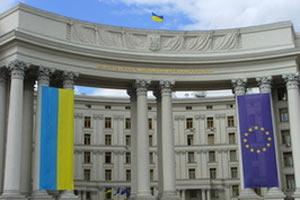 Украина – Европейский Союз: время паузы
