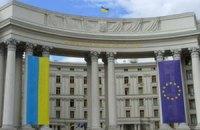 Латвия: Украина придаст солидности ЕС