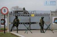 Международная ассоциация юристов призывает расследовать вторжение России в Крым