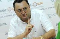 Російського мільярдера оголосили в міжнародний розшук