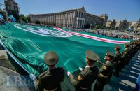 В Киеве развернули самый большой в мире флаг Свободной Ичкерии